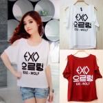 เสื้อยืด EXO WOLF (ระบุสี)