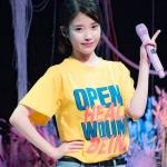 เสื้อยืด (T-Shirt) Open Heal Wound Being แบบ IU