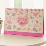 2015 Sweet Pink Calendar