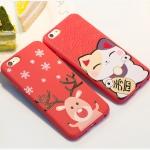เคส iPhone 7 (4.7 นิ้ว) พลาสติกลายสวยงามน่ารักๆ ราคาถูก (แถมสายคล้อง)
