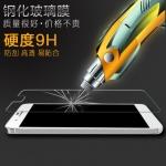 Huawei Nova Plus ฟิล์มกระจกนิรภัยป้องกันหน้าจอ 9H Tempered Glass 2.5D (ขอบโค้งมน) HD Anti-fingerprin