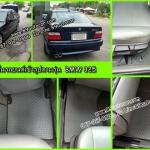 ขายยางปูพื้นรถเข้ารูป BMW 325 E36 ลายกระดุมสีเทาขอบดำ