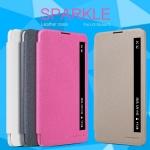 เคส LG Stylus 2 แบบฝาพับประกายไหมสวยวิ้ง NILLKIN หรูหรา ไม่โชว์หน้าจอ ราคาถูก