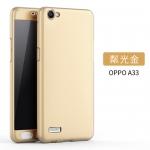 Case OPPO Mirror 5 Lite / Mirror 5 Lite 4G พลาสติกเคลือบเมทัลลิคแบบประกบหน้า - หลังสวยงามมากๆ ราคาถูก