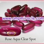 กลูต้าโรสอควา เคลียสปอต ของแท้ Rose Aqua Clear Spot 5000 mg.
