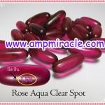 กลูต้าโรสอควา เคลียสปอต ของแท้ Rose Aqua Clear Spot 5000 mg.