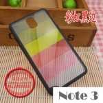 case note 3 เคส Samsung Galaxy note 3 พลาสติกแบบสลับสีขอบสีเจ๊บๆ ราคาส่ง ขายถูกสุดๆ