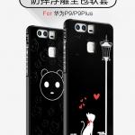เคส Huawei P9 พลาสติก TPU มีความยืดหยุ่นในตัว สีดำสวยงามสกรีนลายกราฟฟิคต่างๆ ราคาถูก