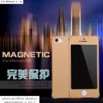 case iphone 4s เคสไอโฟน4 เคสประกบ 2 ชิ้น สีพื้นเรียบๆ สวยหรู