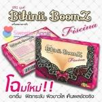 Bikinii Boomz บิกินิ บูมส์ 1 กล่อง