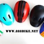 หมวกจักรยาน CIGNA HELMET URBAN ,TT-13 (เฉพาะหมวก)