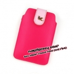Two Strap Phone Case (Hot Pink)