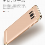 เคส Samsung S8 พลาสติกขอบทองสวยหรูหรามาก ราคาถูก