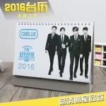 ปฏิทินตั้งโต๊ะ CNBLUE 2016
