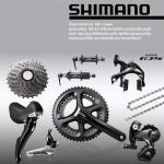 ชุดเกียร์เสือหมอบ Shimano105 Groupset 11 สปีด 2016-2017