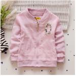 เสื้อคลุม สีชมพู แพ็ค 4ชุด ไซส์ (ประมาณ 1-3ปี)