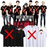 เสื้อยืด (T-Shirt) X แบบ MONSTA X