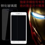 VIVO Y55 ฟิล์มกระจกนิรภัยป้องกันหน้าจอ 9H Tempered Glass 2.5D (ขอบโค้งมน) HD Anti-fingerprin ราคาถูก