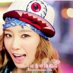 หมวกลูกตา แบบ Taeyeon-IGAB