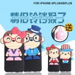 เคส iPhone 6 Plus / 6s Plus ซิลิโคน TPU ลายลิงน้อยสุดกวนพร้อมกระดิ่งสีเข้ากัน ราคาถูก
