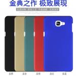เคส Samsung Galaxy A9 Pro พลาสติกเคลือบเมทัลลิคสีสันสวยงาม ราคาถูก