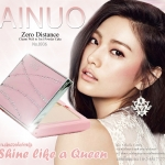no.8936 แป้งพัฟ AINUO The Zero - charm uniform induced 3in1 Pressed Powder