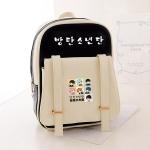 กระเป๋าเป้ สะพายหลัง กระเป๋านักเรียน BTS