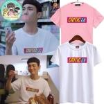 เสื้อยืด (T-Shirt) CRITIC 80 แบบ Key