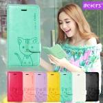 เคส iPhone 5/5s Leiers DomiCat แมวน้อยน่ารัก