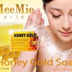soap-honey gold 60g สบู่น้ำผึ้งทองคำ