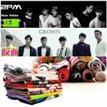 ผ้าขนหนู 2PM
