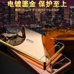 เคส Vivo Y51 รุ่น Aluminium Hybrid Mirror Back (เคสฝาหลังเงา)