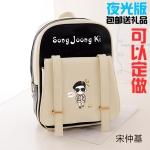 กระเป๋าเป้สะพาย Joongki