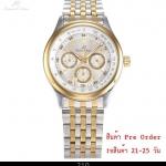 นาฬิกาข้อมือผู้ชาย automatic Kronen&Söhne KS210-KS213