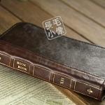 เคส S4 Case Samsung Galaxy S4 i9500 bookbook Twelve South ตำราหนังสือเวทย์มนต์เก่าๆ เท่ๆ