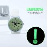 นาฬิกกาข้อมือ Super Junior