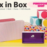 Box in Box (Colorful Ball)