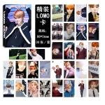 ชุดรูป LOMO BTS Jimin (30 รูป)