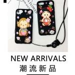 เคส iPhone 7 ซิลิโคนเคสแบบนิ่ม Soft case ลายการ์ตูนน่ารักมากๆ พร้อมแหวนสำหรับตั้ง ราคาถูก (ไม่รวมสายคล้อง)