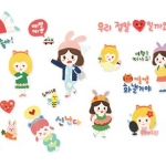 Kkomi Kkomi Sticker Pack