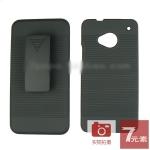 เคส HTC One M7 เคสสวยๆ ดุๆ เท่ๆ แยกประกอบ 2 ชิ้น ครอบด้วยแผ่นพลาสติกกาง-หุบขาตั้งได้ เป็นทั้งฝาครอบด้านหน้า - หลัง ใช้หนีบเข็มขัดเพื่อพกพาได้ ราคาถูก