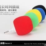 ของตกแต่งมือถือ จุกปล๊กเสียบเป็นลำโพงขยายเสียง เป็นลูกบอลกลมๆ น่ารักๆ mini speaker music ball ball ball balloons megaphone speaker