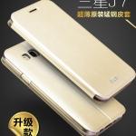 เคส Samsung Galaxy J7 แบบฝาพับหนังเทียมสุดคลาสสิค MOFI สวยหรูมากๆ ราคาถูก