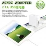 Golf Adapter 2.1A