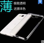 Case Samsung Galaxy Win ซิลิโคน TPU แบบใสบางเฉียบโชว์ตัวเครื่องได้เต็มที่ Super Slim ราคาถูก ราคาส่ง