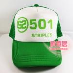 หมวก SS501