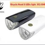 ไฟหน้าจักรยาน 5 เลด Roswheel 5 leds bike light