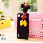 Case Huawei Ascend P7 พลาสติก TPU การ์ตูนแสนน่ารักเกาะเคส น่ารักมากๆ ราคาถูก -B-
