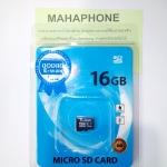 เมมโมรี่ การ์ด E-wan16GB แท้100%