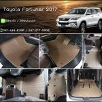 พรมกระดุมรถยนต์ Toyota Fortuner 2015-2017 ธนูสีน้ำตาลขอบครีม